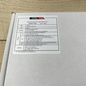 Calcomanía para cajas